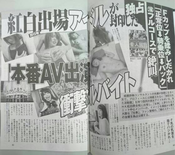 新田恵海 ラブライブ!声優のAV出演疑惑を検証 画像25枚 26