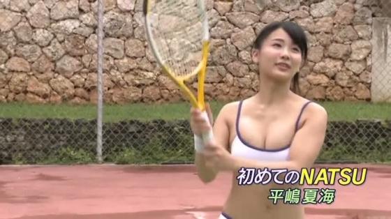 平嶋夏海 DVD初めてのNATSUのFカップ谷間キャプ 画像34枚 11