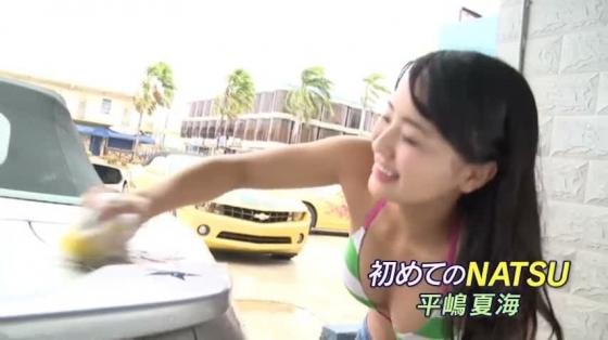 平嶋夏海 DVD初めてのNATSUのFカップ谷間キャプ 画像34枚 23