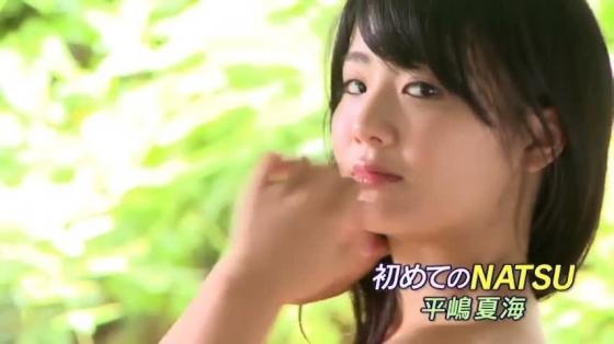 平嶋夏海 DVD初めてのNATSUのFカップ谷間キャプ 画像34枚 8