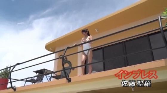 佐藤聖羅 DVDインプレスのGカップ爆乳谷間キャプ 画像66枚 2