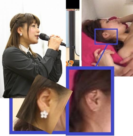 新田恵海 ラブライブ!声優のAV出演疑惑を検証 画像25枚 25
