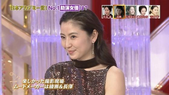 長澤まさみ 日本アカデミー賞の腋と背中全開ドレス姿 画像19枚 13