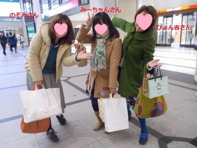 美女3人①