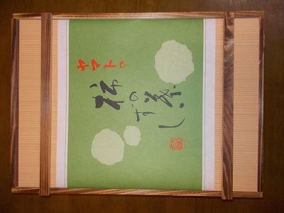 柿の葉寿司の木箱