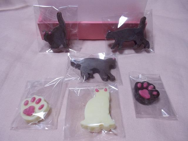 komaneko*さん手作りチョコレート