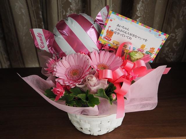 みーちゃんさんからのお花