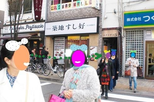 神楽坂散歩1