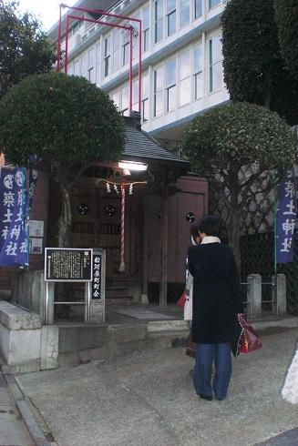 神楽坂散歩 築土神社