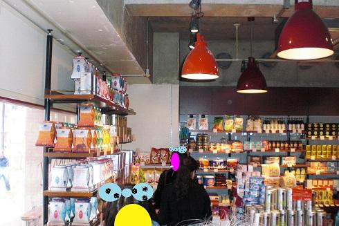 輸入食材店1