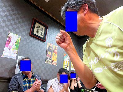 ノリノリの飲み友Y氏