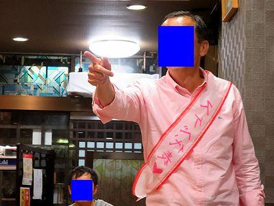 スケベ代表の飲み友O氏