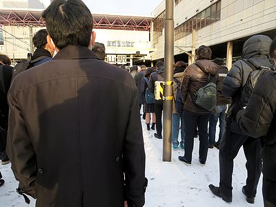 雪の日の金山駅