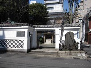 吉良邸跡 1
