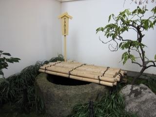 吉良邸跡 4