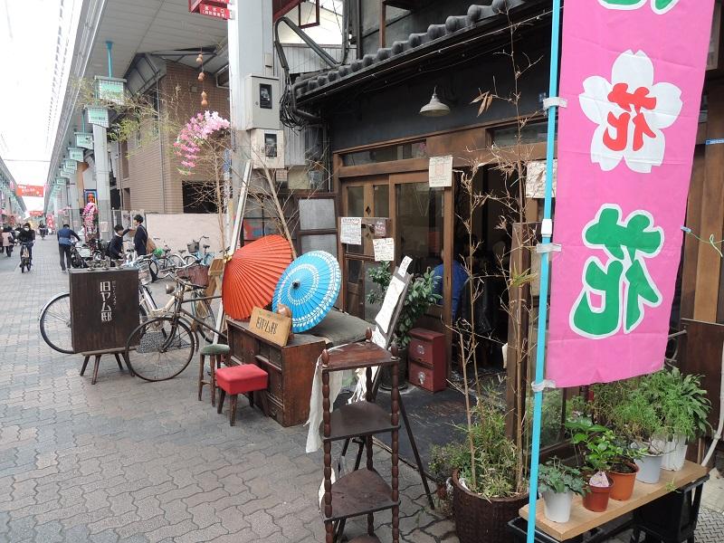 空堀商店街 旧ヤム邸