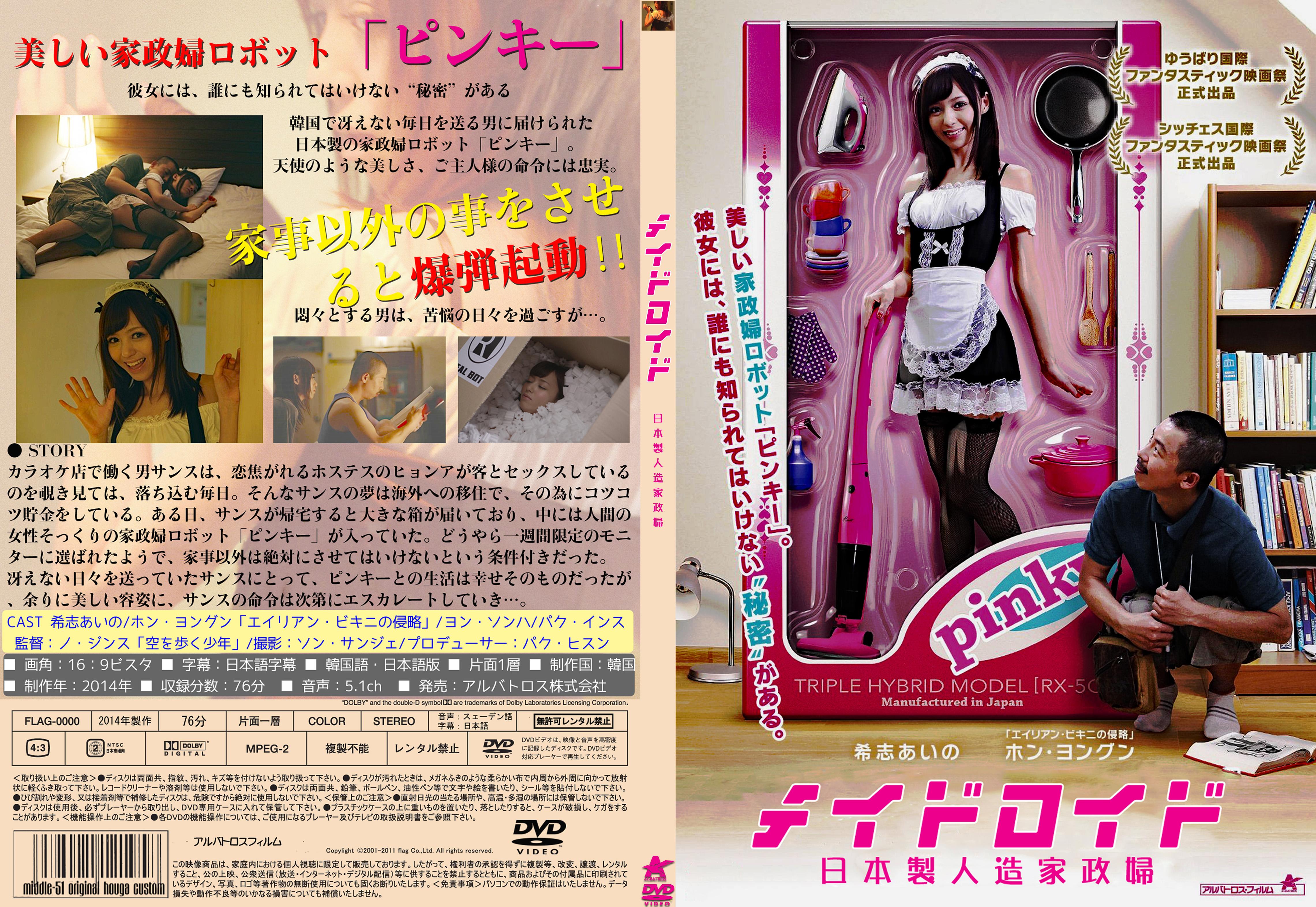 DVDスリムジャケット  7mm