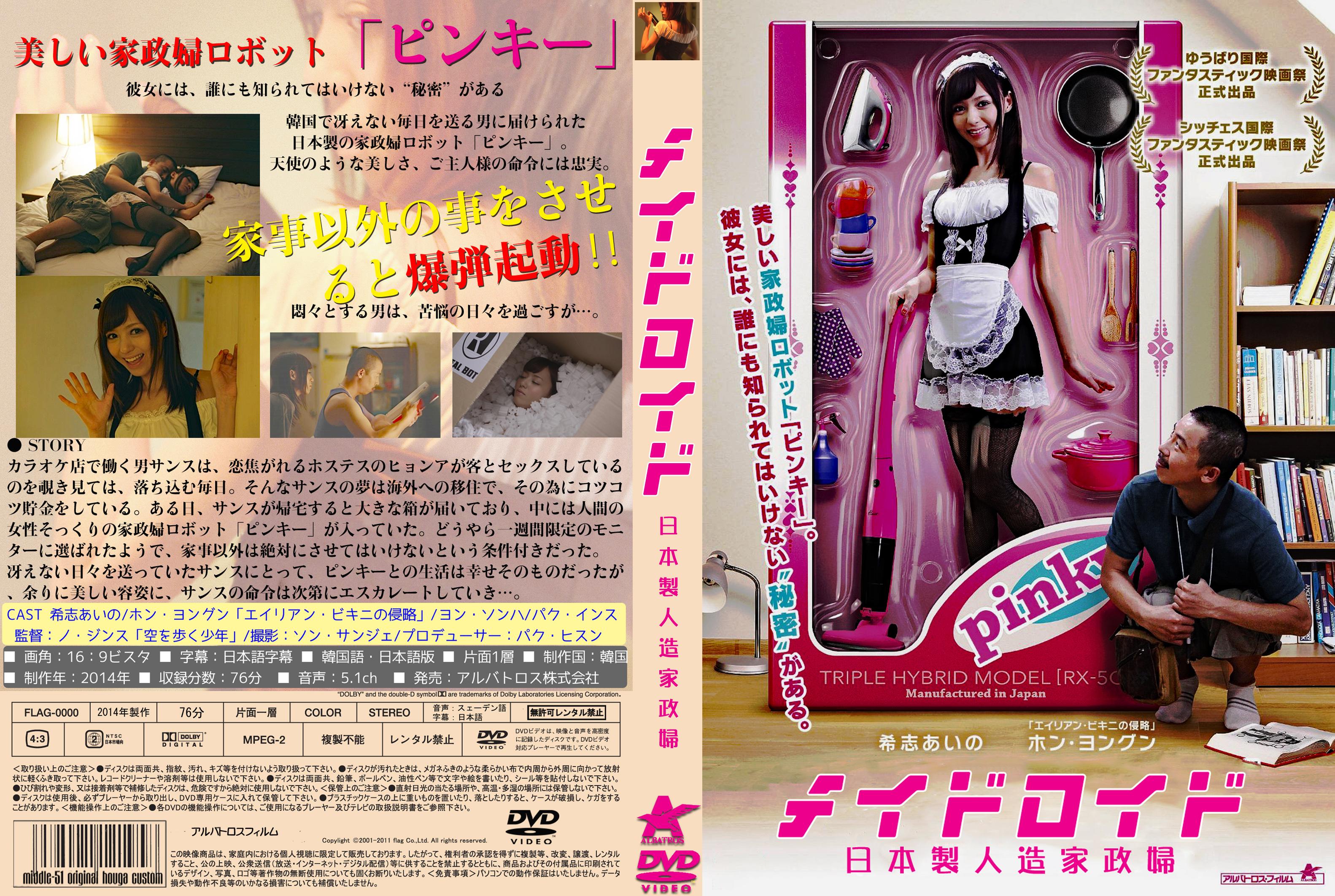 DVDノーマルジャケット 14mm