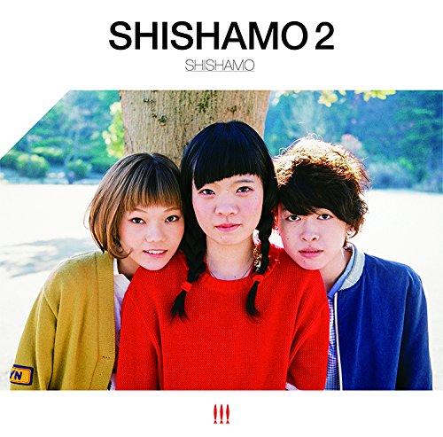 SHISHAMO2