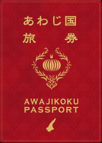print_passport.png
