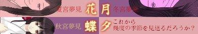 banner_41_k3.jpg