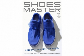 shoe-master-vol-25-232.jpg