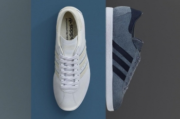 white-mountaneering-adidas-shoes-2.jpg