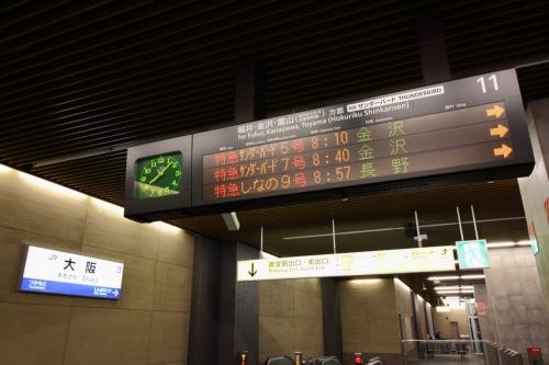 大阪駅 列車案内