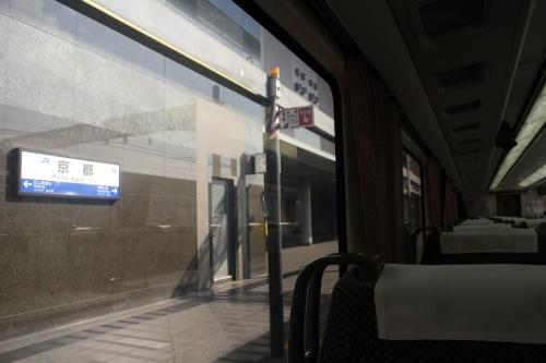 「ワイドビューしなの」の車窓から  京都駅