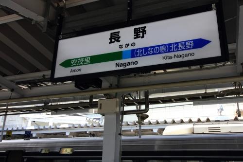 長野発大阪行き「しなの」 1