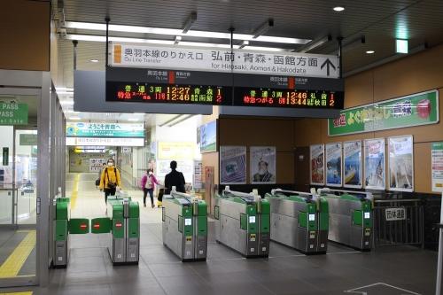 北海道新幹線開業直前 新青森駅在来線発車標