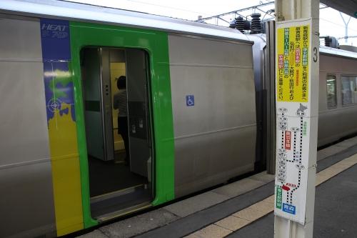 北海道新幹線開業直前 青森駅・789系