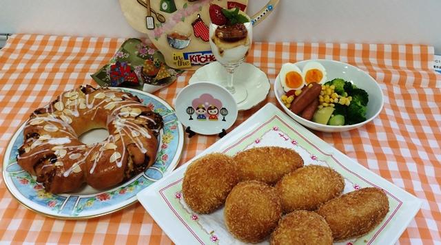 パン教室5