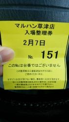 DSC_0017_2016022418041957d.jpg