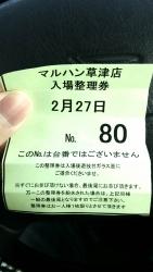 DSC_0017_20160309110512e55.jpg