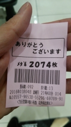 DSC_0139_2016030912184785d.jpg