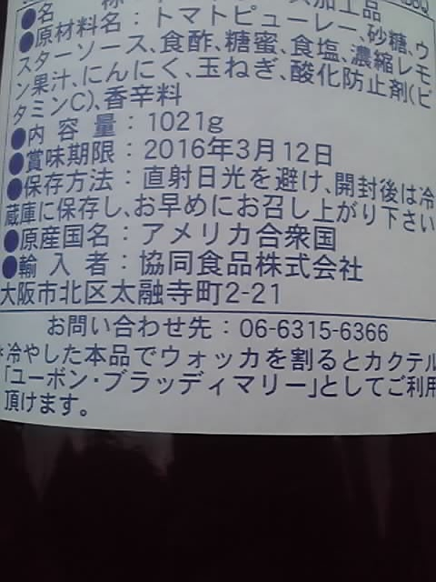 P1000024_201602201943356a1.jpg
