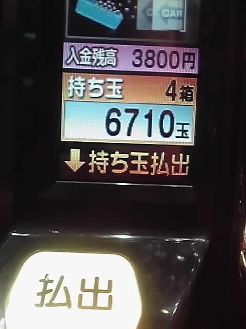 P1000027_2016031619114088c.jpg