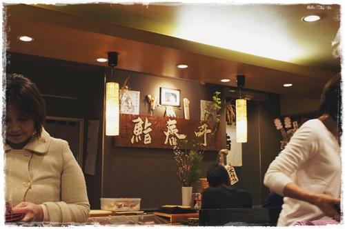 千春鮨DSC02553
