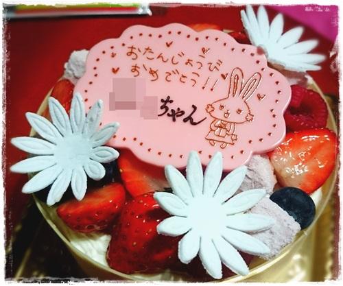 ピク雛DSC_3237-1