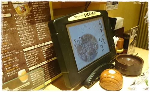 喜楽DSC_3427 (1)