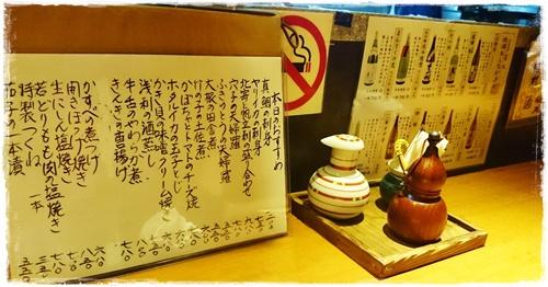 喜楽DSC_3421 (1)