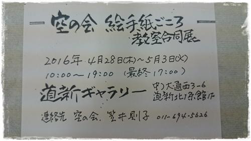 おうち26DSC_3430 (1)