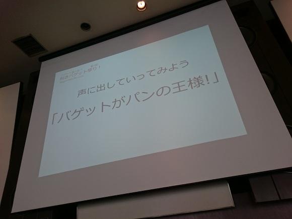 DSC_6088.jpg