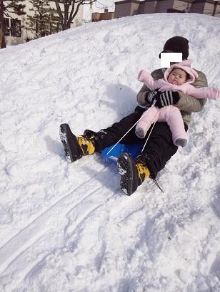 雪遊び らいふ