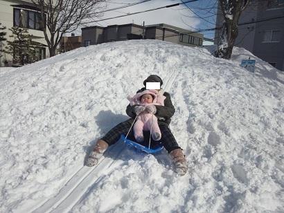 雪遊び パンチ