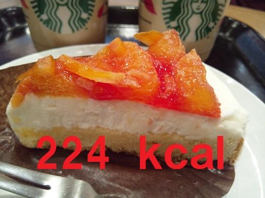 スタバ オレンジケーキ
