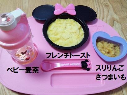 離乳食 フレンチトースト