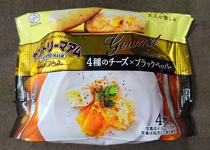 カントリーマアム 4種のチーズ×ブラックペッパー