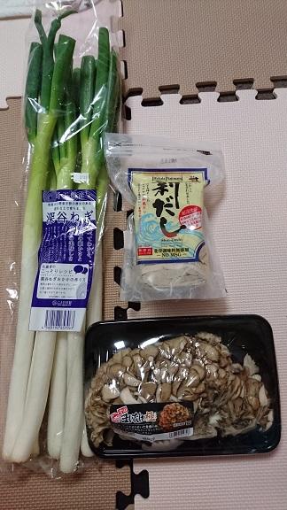 野菜&ダシ